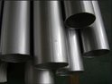 Inconel Alloy 601 Seamless Pipe UNS N06601