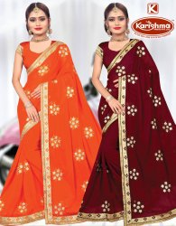 Dyed Georgette Heavy Embroidery Work Saree With Lace - Pakhi