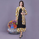 Ladies Stitched Stylish Kurtis