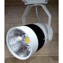 LED COB Track Light