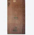 Pancham Block Board