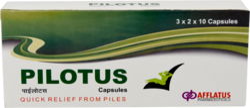 Pilotus Capsules, Grade Standard: Medicine Grade