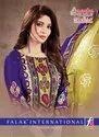 Ganesha Arohi Vol-3 Printed Cotton Dress Material Catalog Collection