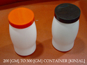 Protein Powder Container