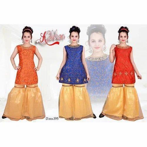 cbab26d8 Chanderi Silk Sleeveless Designer Sharara, Rs 700 /piece | ID ...
