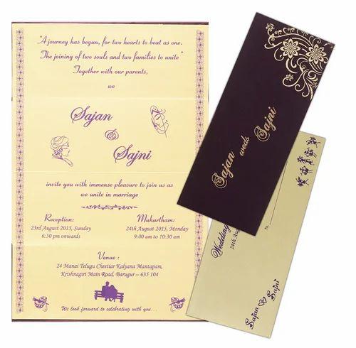 Personal Invitation Cards Koran Sticken Co