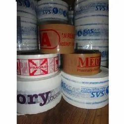 BOPP Printed Tape, Thickness: 25-40 Micron