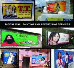 Digital Wall Painting.