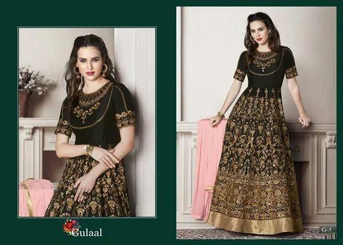 5d9333d8f65 Party Wear Gulal Unique Anarkali Designer Salwar Kameez Collection ...