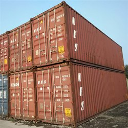 IICL Container