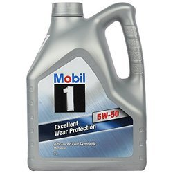 Mobil Engine Oil - Mobil Engine Oil Latest Price, Dealers