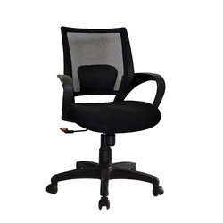 Portia Medium Back Chair