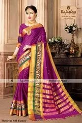 Rajashree Party Wear Double Embroidery Magenta Cotton Saree, With Blouse Piece, 5.5 M (separate Blouse Piece)