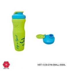 Sports Sipper Bottle GYM-WBT-13