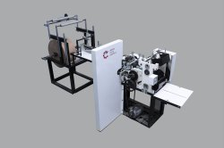 Bakery cover making machine