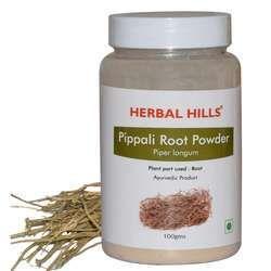 Ayurvedic Pippali Fruit (Long Pepper) Powder - 100 gms