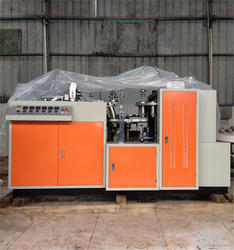 Jbz B 12 Fully Automatic Paper Cup Making Machine