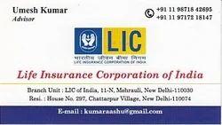 LIC of India Delhi