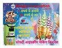 Rainbow Softy Ice Cream Machine