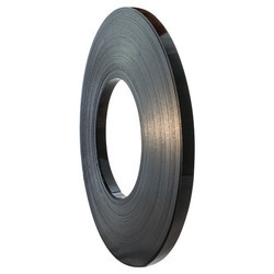 Steel Strapping Roll