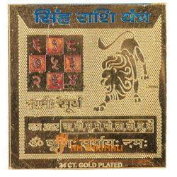 Leo Singh Rashi Pocket Yantra