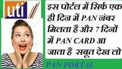 Authorized Uti Pan Card Franchisee