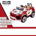 Red-white Qx7744 Gapuchee Battery Operated Car, For Personal