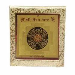 Bhairav Yantra, Kaal Bhairava Yantra