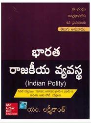 Indian Polity ( TELUGU MEDIUM ) Book