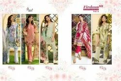 Ladies Embroidery Suits
