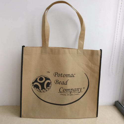 Printed Advertising Bag
