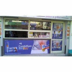 In-Shop Branding Service