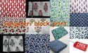 Meera Handicrafts Hand Block Printed Cotton Fabric