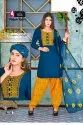Patiyala Rose Vol-2 Rayon Heavy Work Ready Made Top Patiyala With Dupatta Collection