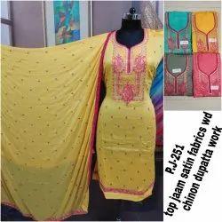 Designer Dupatta Salwar Kameez
