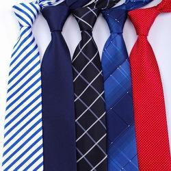 Men''s Tie stylish and full length