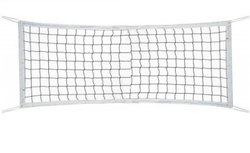 Volleyball Net In White Color Volleyball Net