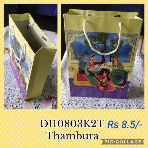 ECO Nexus Paper Bags, Vijayawada - Designed Paper Bags and