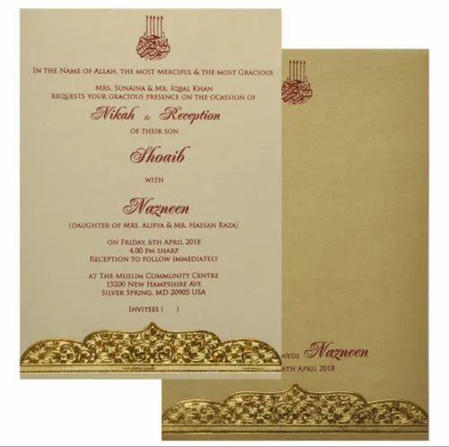 gracious presence invitation