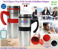 Steel Sipper Mug with Handle and Rubber Gripper H-709