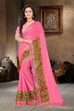 Women''S Chiffon Saree With Blouse