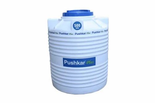 Moulded Water Storage Tank