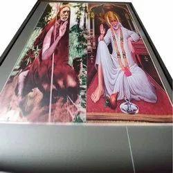 Rectangular God Printed Glass
