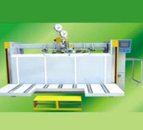Auto Stapler Box Machine - View Specifications & Details of