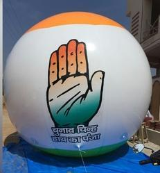 Political Election Advertising Balloon