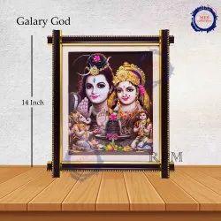 God Photo Frame