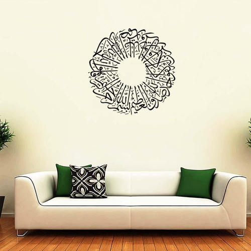 pvc printed decorative wall sticker, thickness: 2 - 5 mm, rs 150