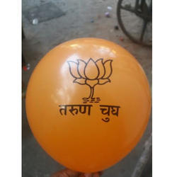 Decoration Printed Balloon