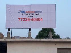 Outdoor Hoarding Advertising Service