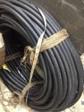 Flexible Single Core Cable